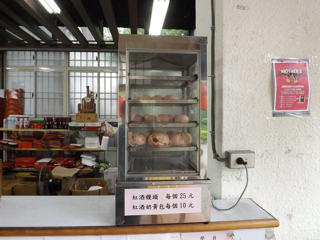 臺灣菸酒股份有限公司桃園酒廠的圖片:玉泉町的紅酒饅頭區