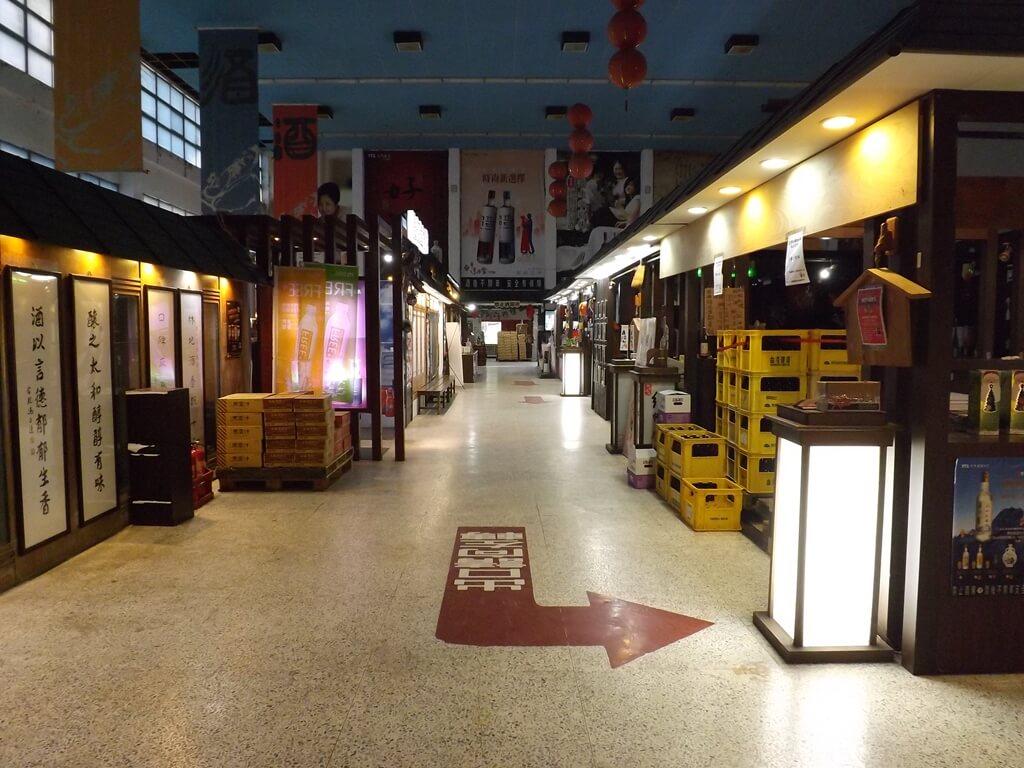 臺灣菸酒股份有限公司桃園酒廠的圖片:日系風格濃厚的走道