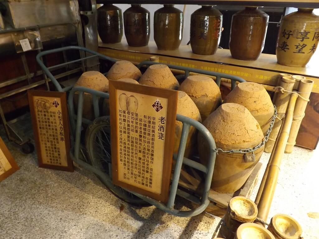 臺灣菸酒股份有限公司桃園酒廠的圖片:老酒甕