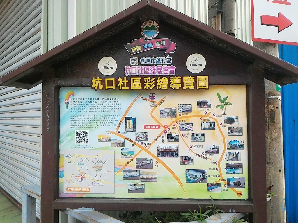 坑口彩繪村的圖片:坑口社區彩繪導覽圖