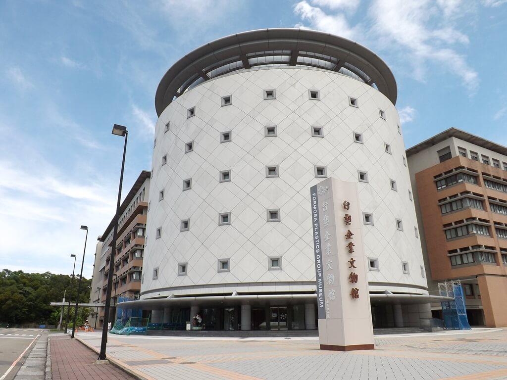 台塑企業文物館的圖片:台塑企業文物館建築外觀