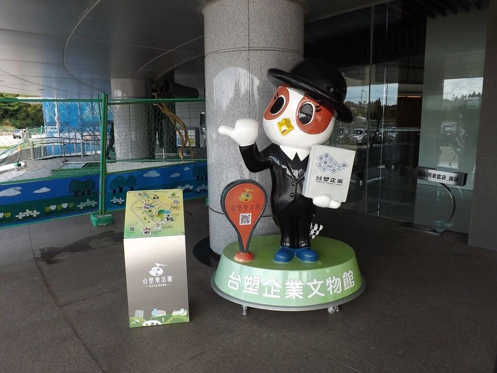 台塑企業文物館的圖片:一樓大廳外可愛的小鳥人偶
