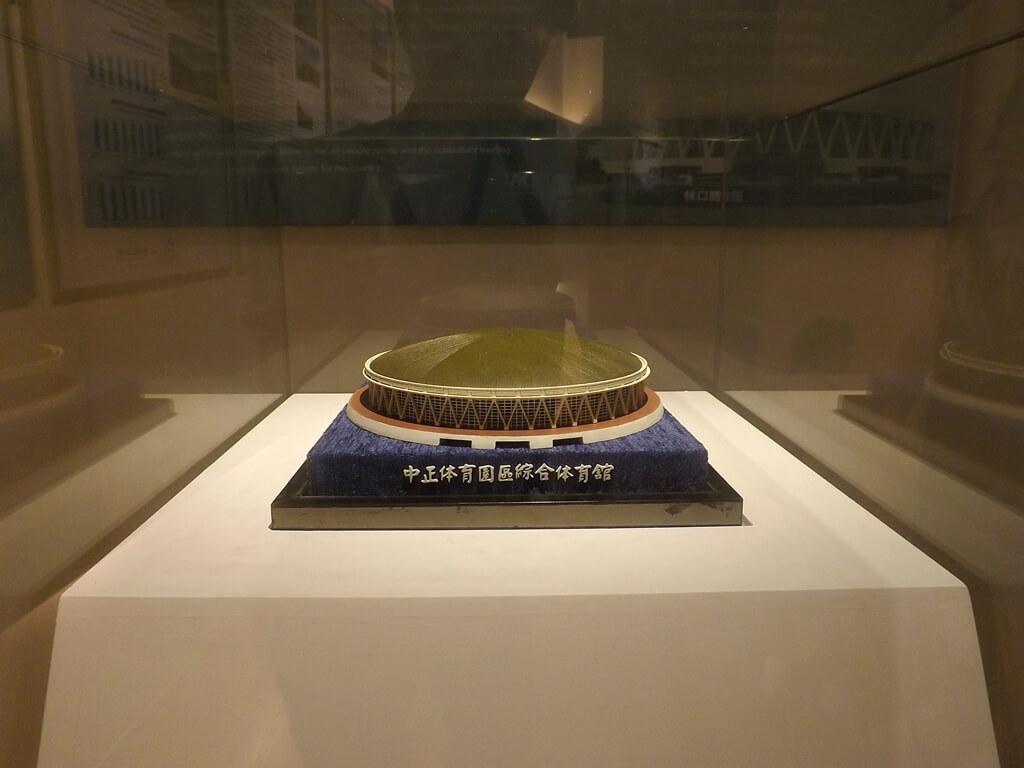 台塑企業文物館的圖片:中正體育園區綜合體育館的模型