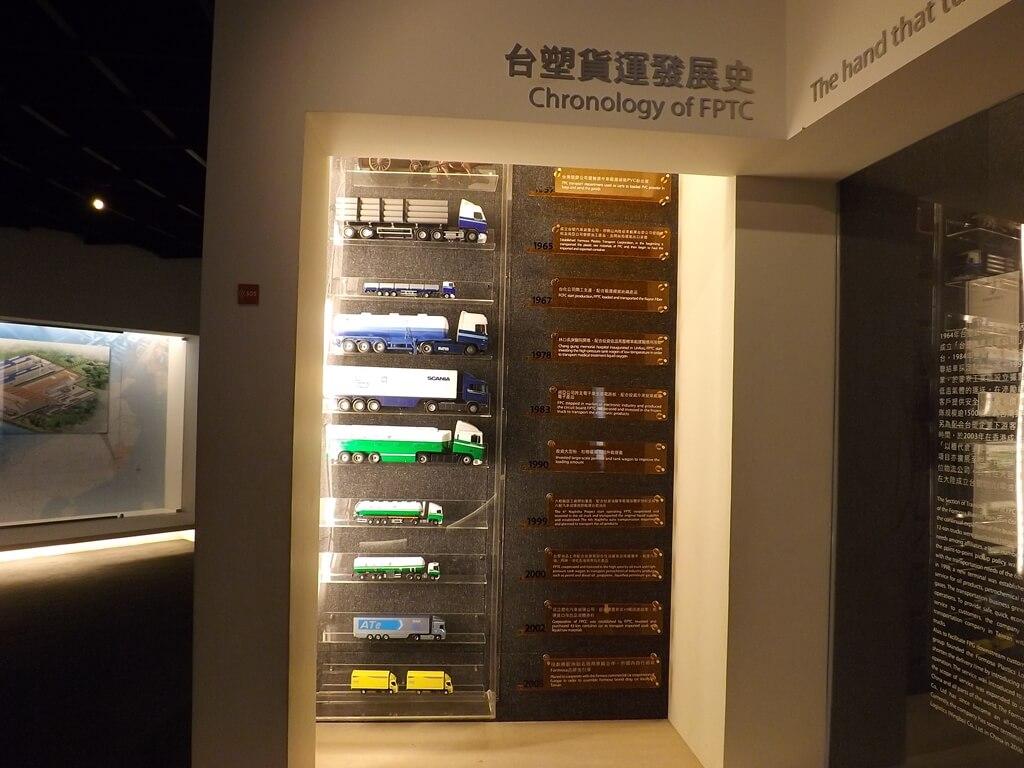台塑企業文物館的圖片:台塑貨運發展史