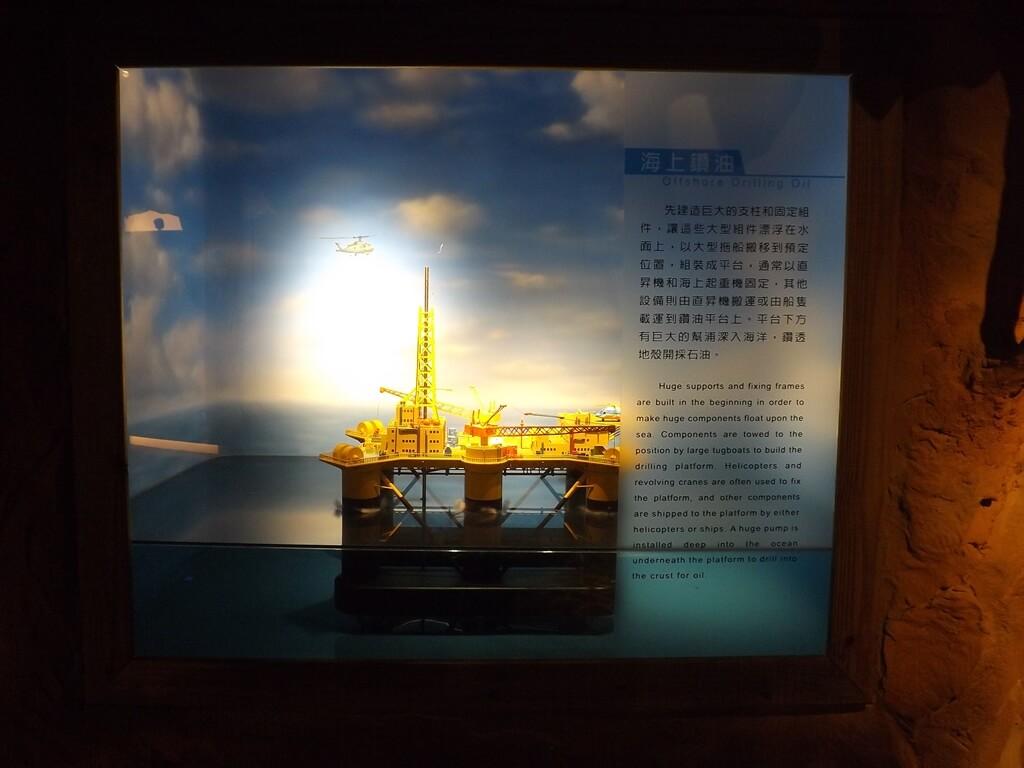台塑企業文物館的圖片:海上鑽油模型