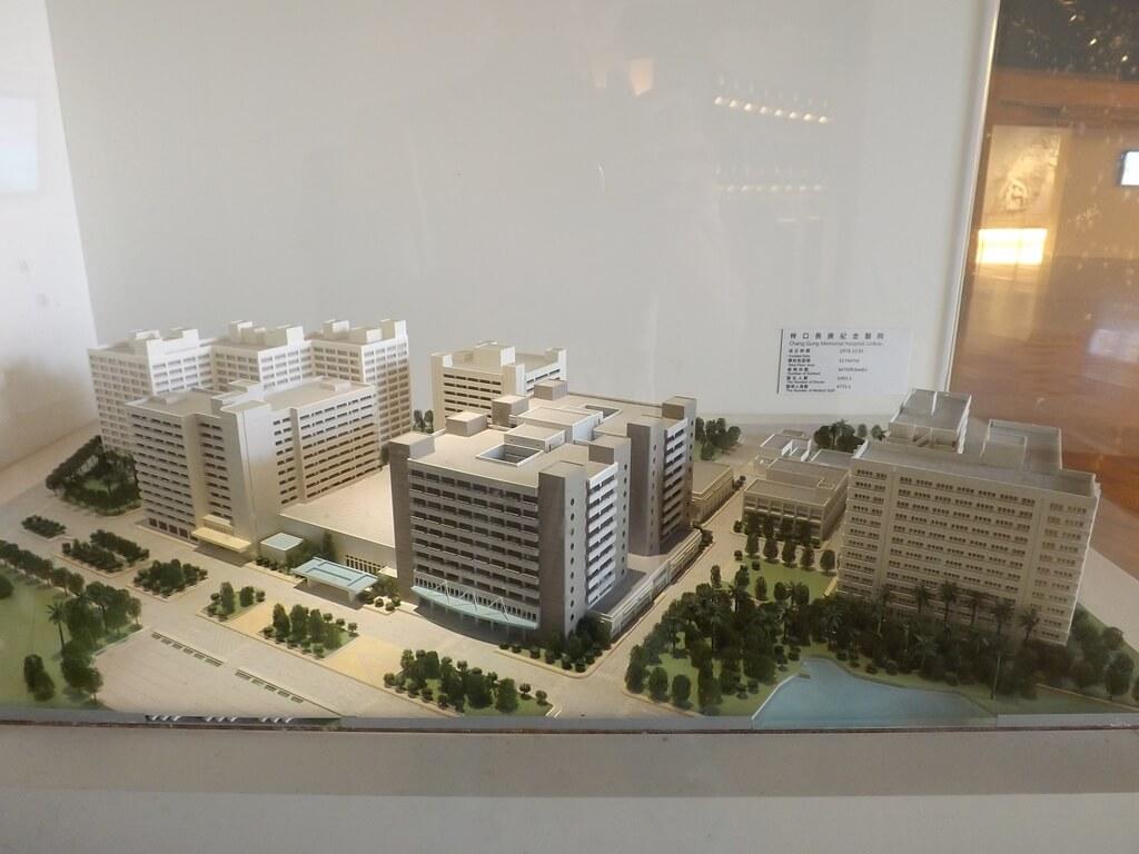 台塑企業文物館的圖片:林口長庚紀念醫院模型