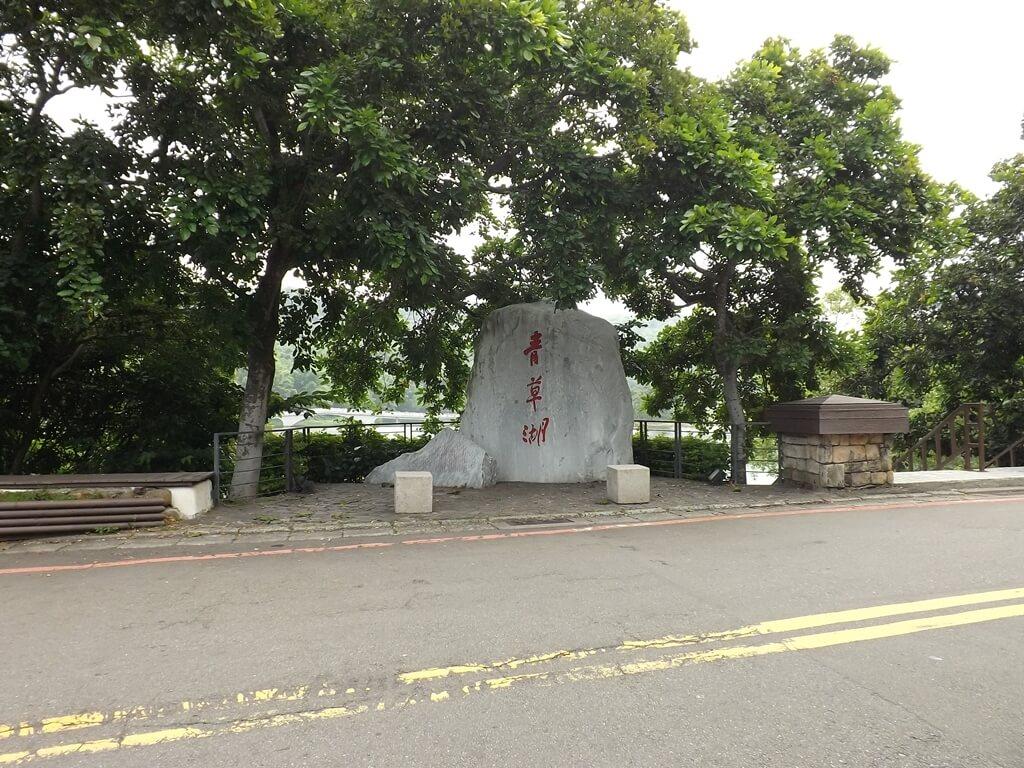 新竹青草湖的圖片:青草湖石碑