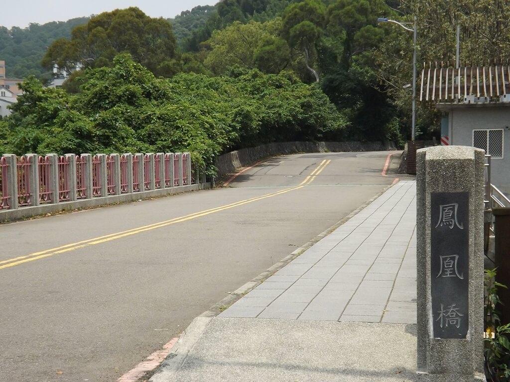 新竹青草湖的圖片:鳳凰橋