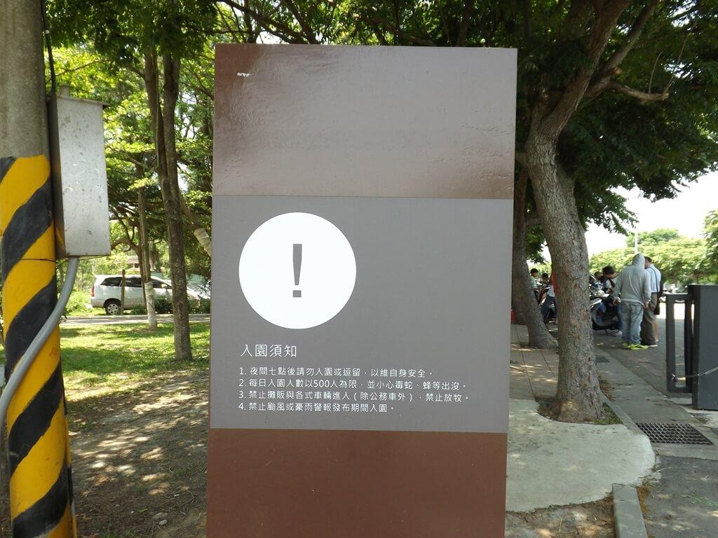 新竹青青草原的圖片:青青草園的入園須知