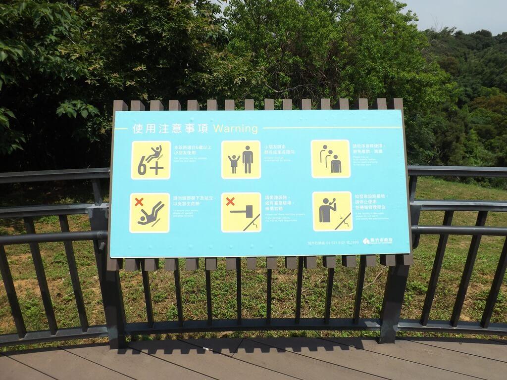 新竹青青草原的圖片:溜滑梯使用注意事項