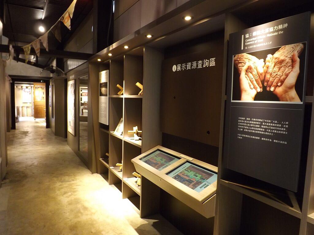 大溪木藝生態博物館的圖片:展示資源查詢區