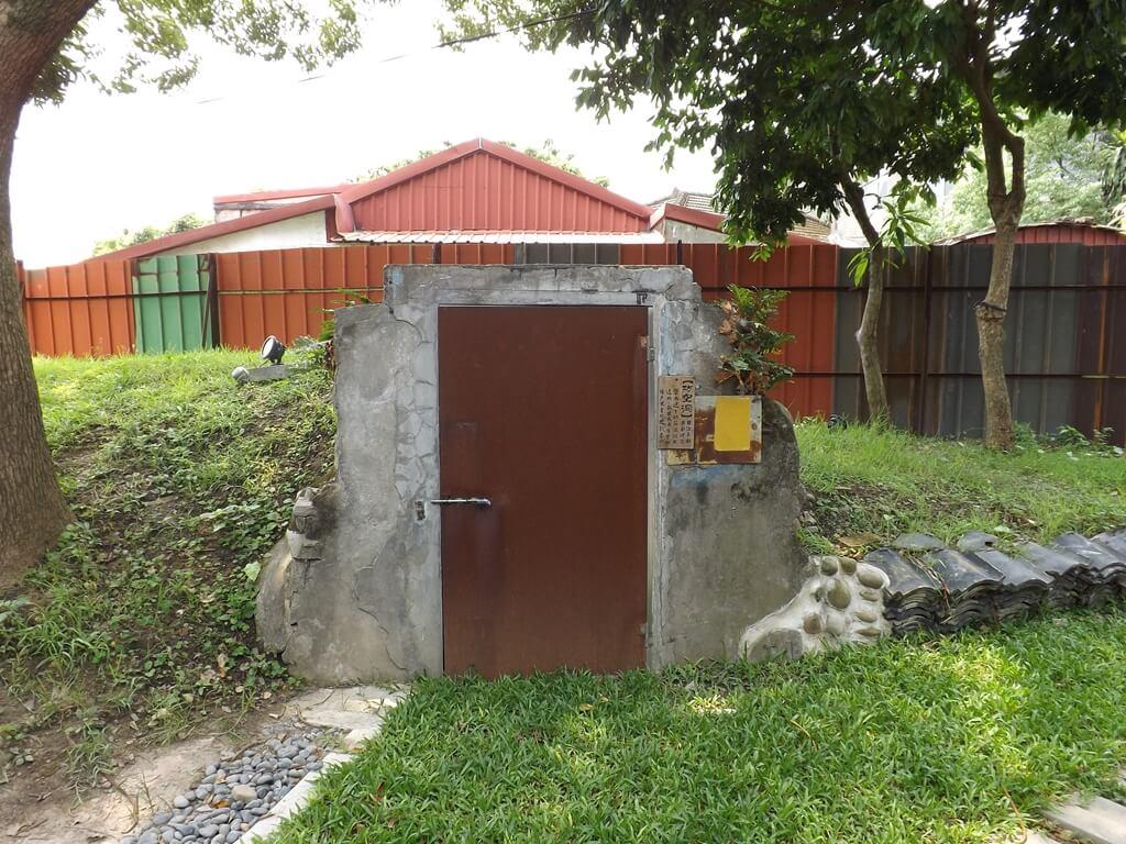 大溪木藝生態博物館的圖片:工藝交流館旁的防空洞