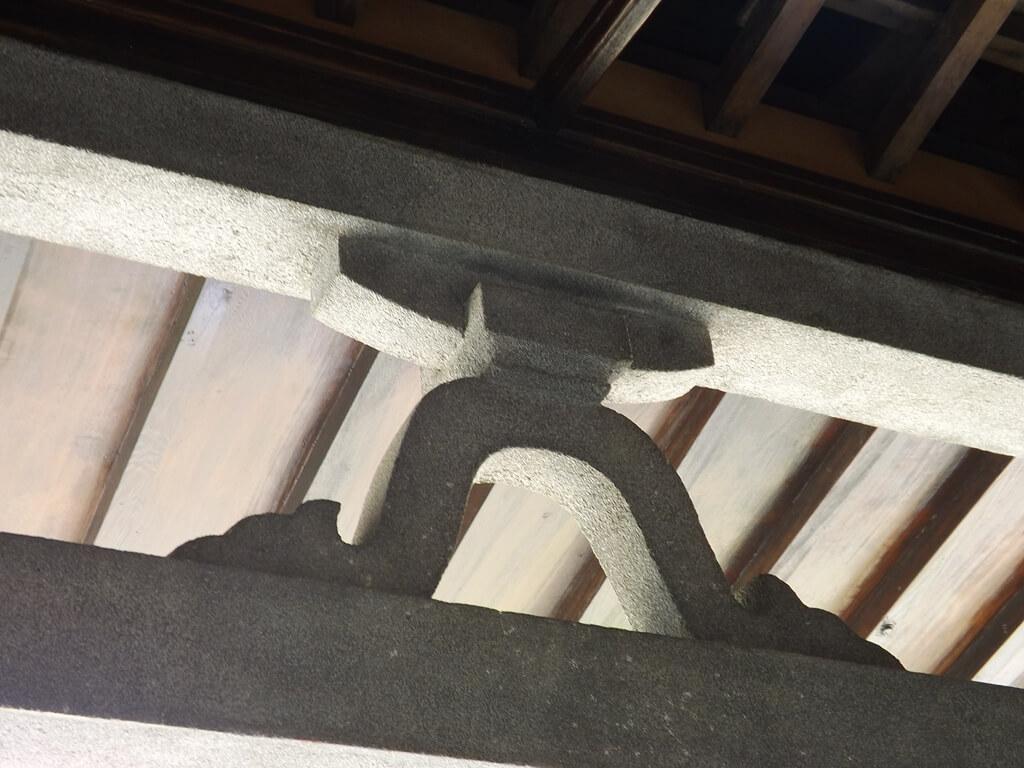 大溪武德殿的圖片:懸魚實品
