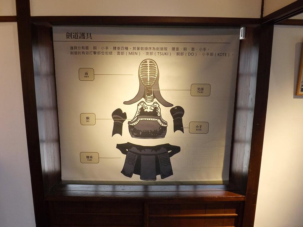大溪武德殿的圖片:劍道護具簡介