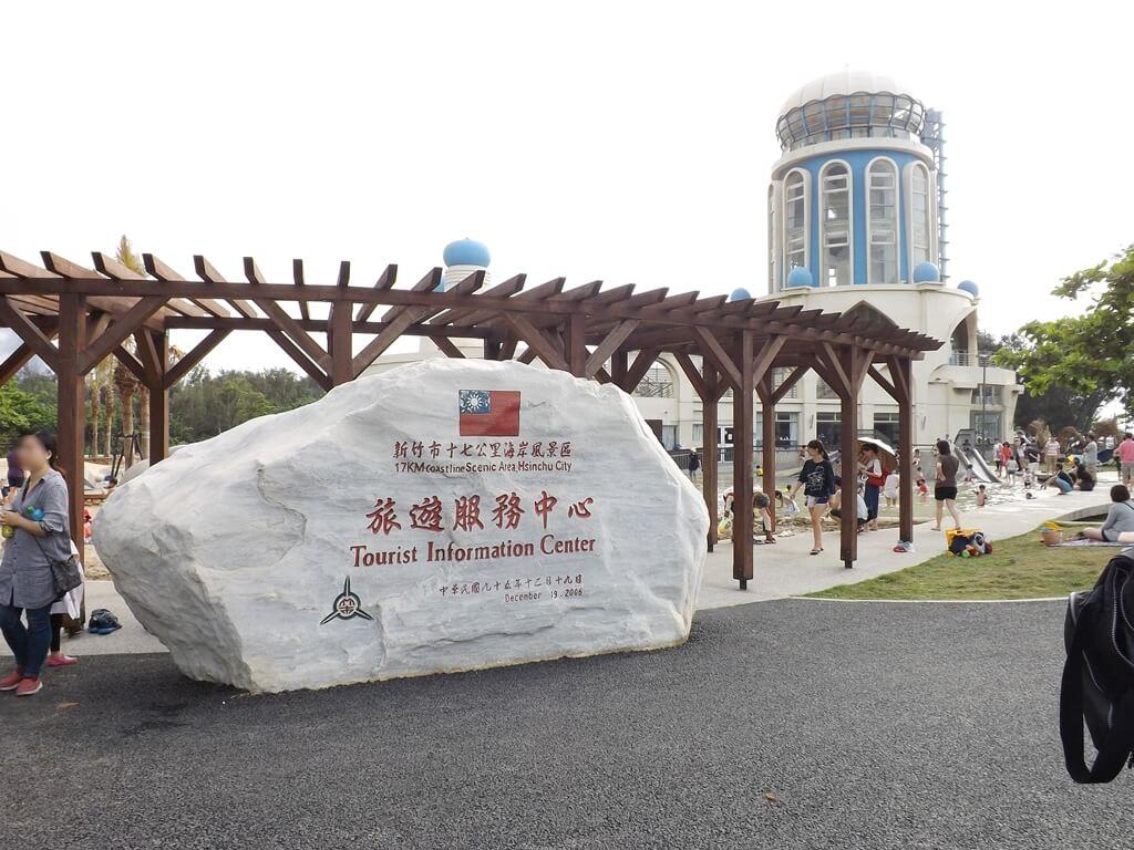新竹南寮漁港的圖片:南寮漁港遊客服務中心旁的大石碑