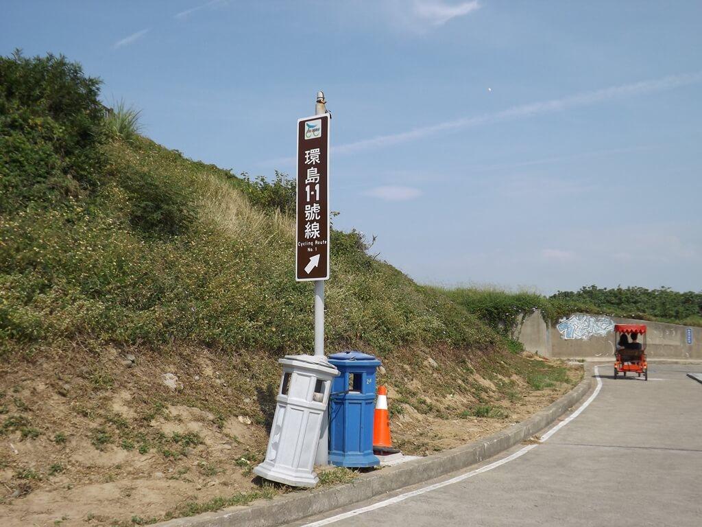 新竹海天一線看海區的圖片:環島 1-1 號線