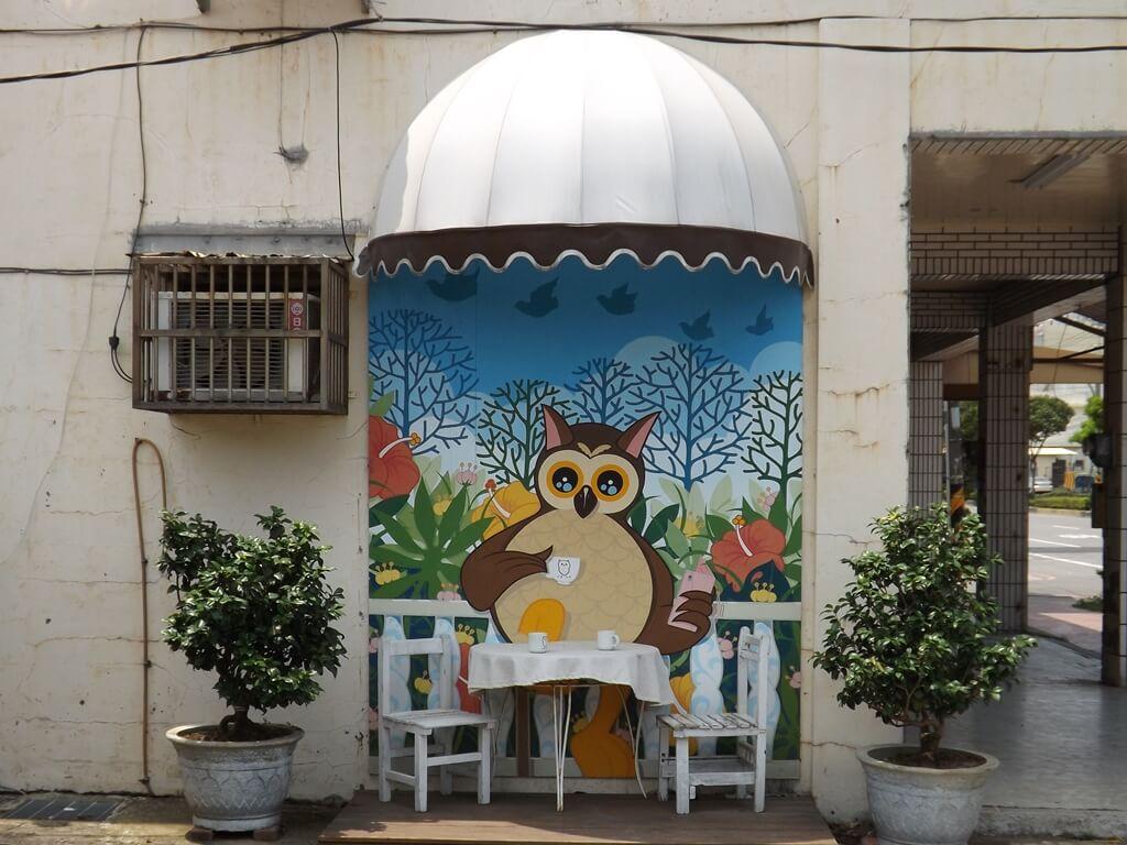 德馨堂的圖片:前廣場旁的咖啡座造景