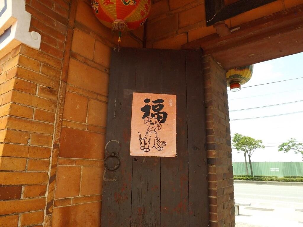 德馨堂的圖片:門樓的木門