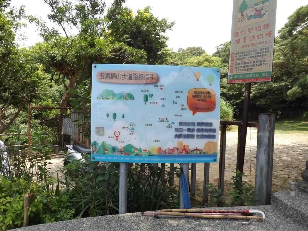 五酒桶山步道的圖片:五酒桶山登山步道地圖