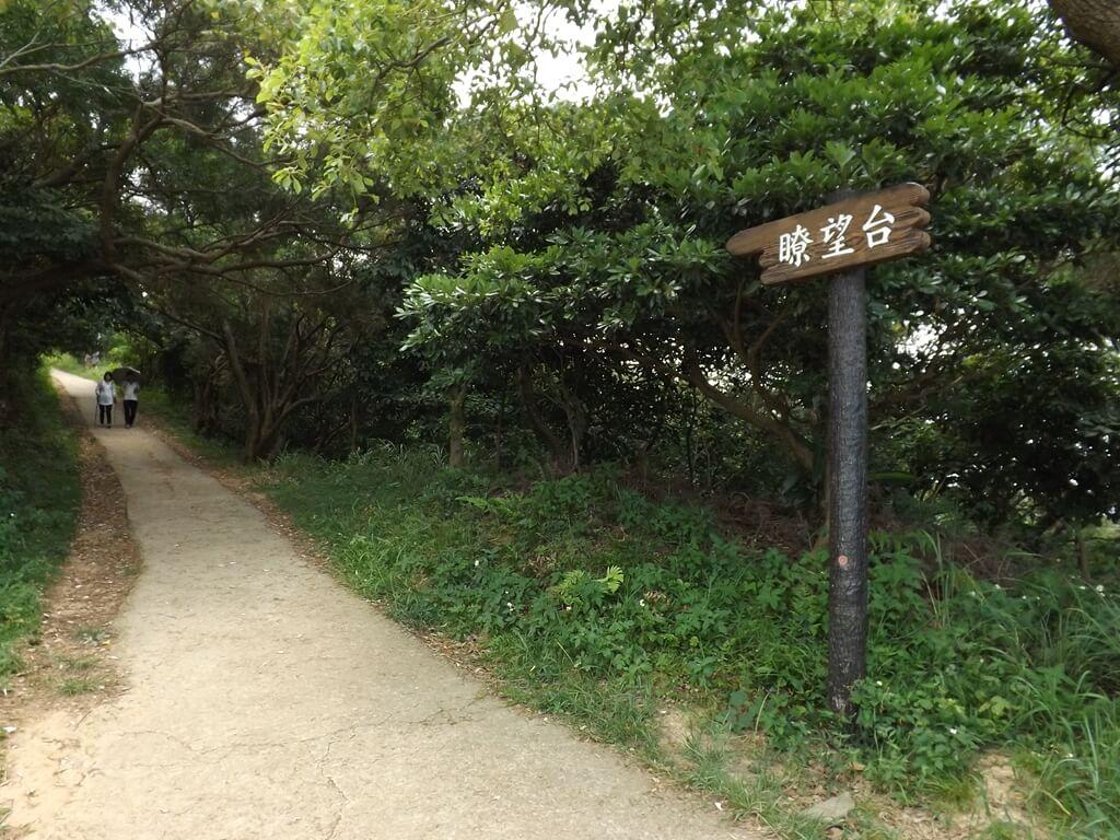五酒桶山步道的圖片:往瞭望台的指標
