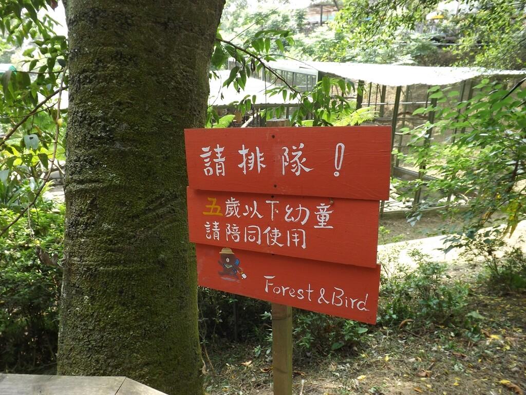 森林鳥花園的圖片:提醒遊客玩溜滑梯要排隊