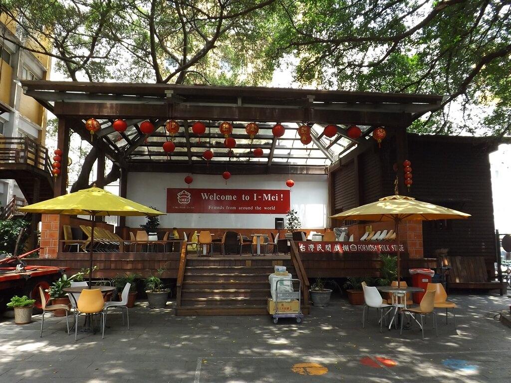 義美食品觀光工廠(義美食品生產.生態.生活廠區)的圖片:台灣民間戲棚