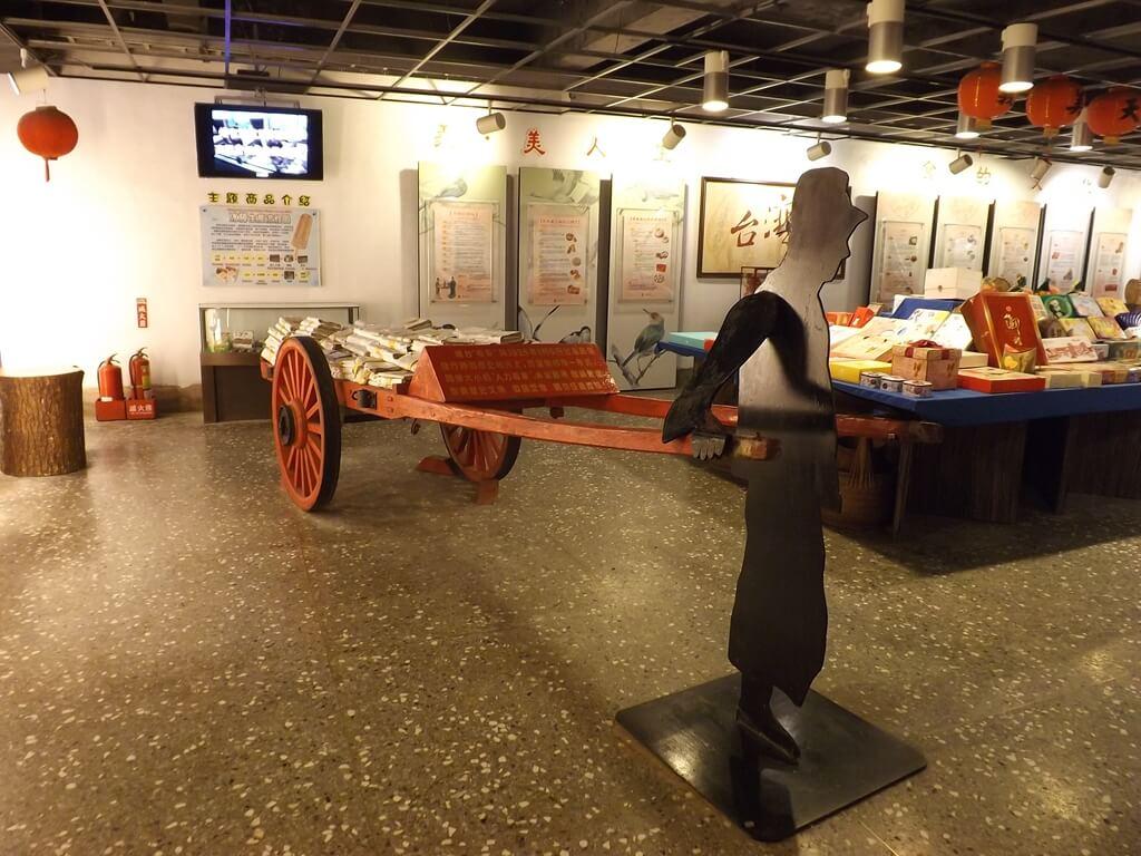 義美食品觀光工廠(義美食品生產.生態.生活廠區)的圖片:與台灣民報發行實況相同形式的板車