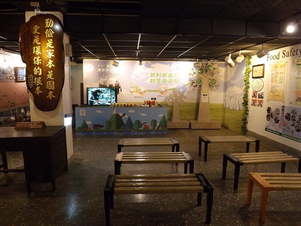義美食品觀光工廠(義美食品生產.生態.生活廠區)的圖片:飲料紙盒包的生命週期