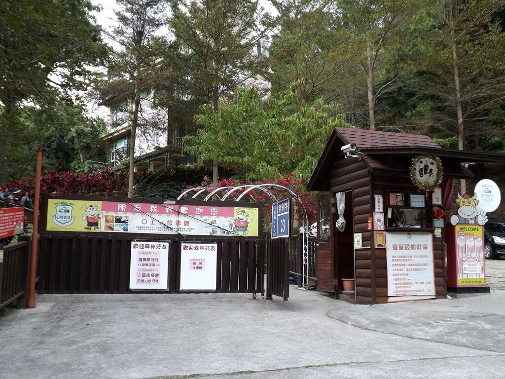 心鮮森林的圖片:心鮮森林售票亭