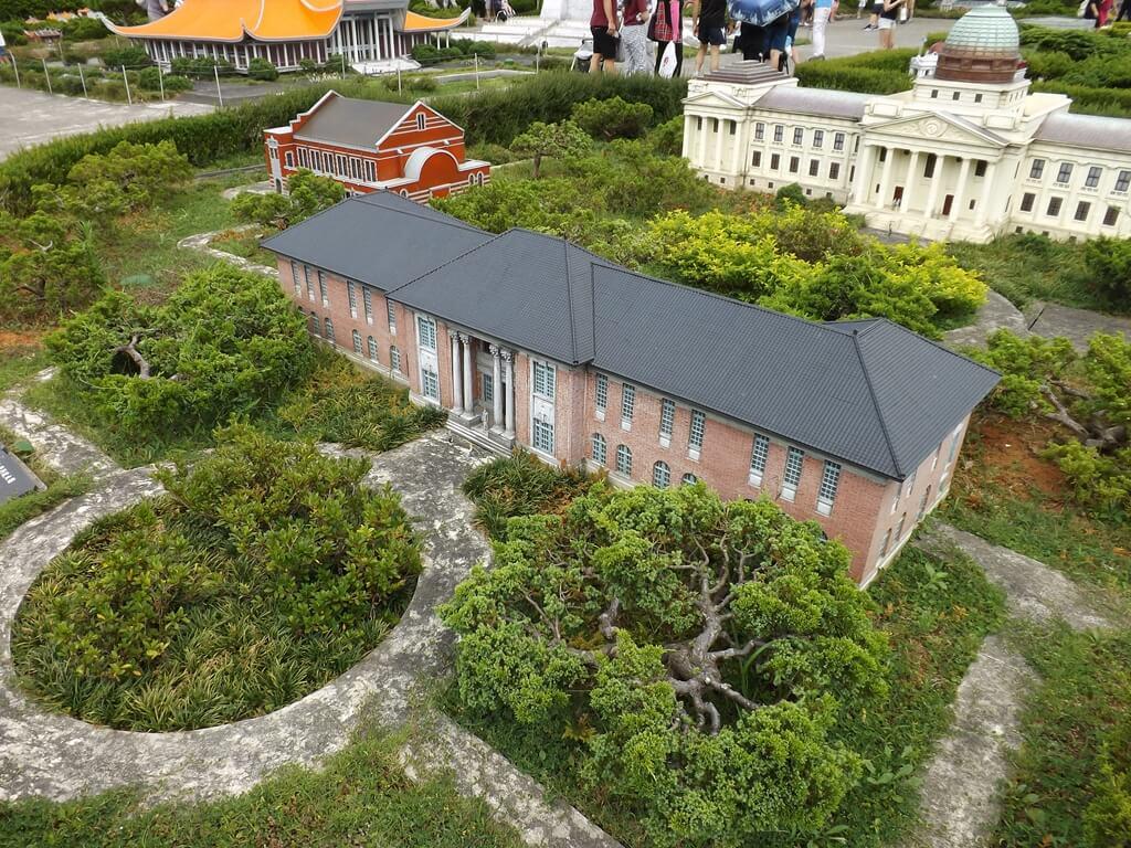小人國主題樂園的圖片:台灣大學行政大樓模型