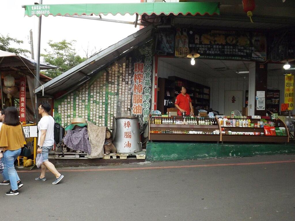 內灣老街的圖片:販售樟腦油的店家
