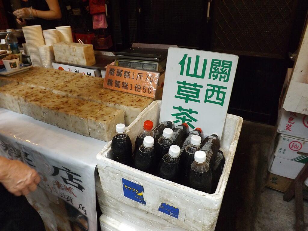 內灣老街的圖片:蘿蔔糕與關西仙草茶