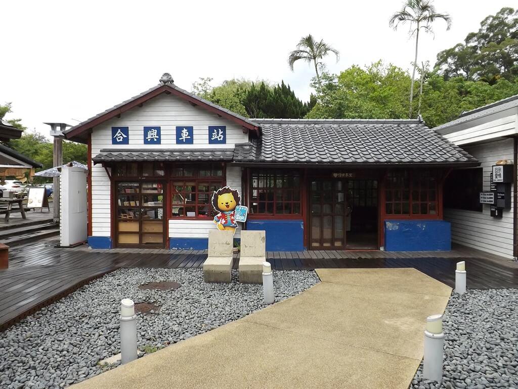 合興車站的圖片:左右兩邊是不同的空間