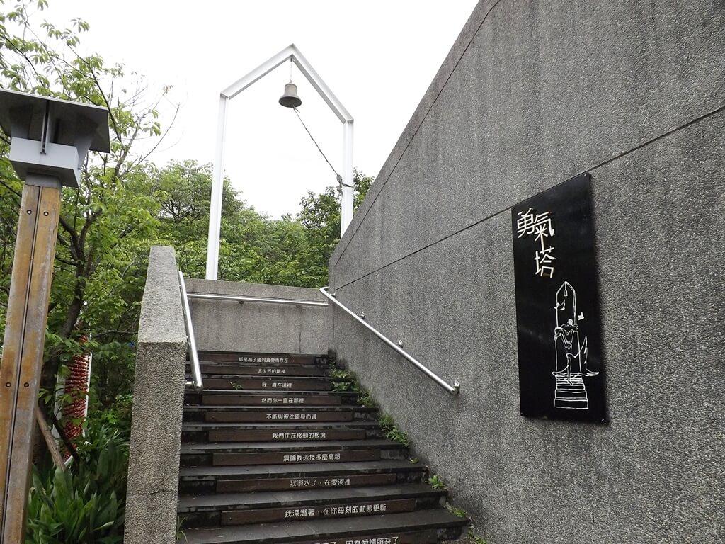 合興車站的圖片:許願鐘與勇氣塔