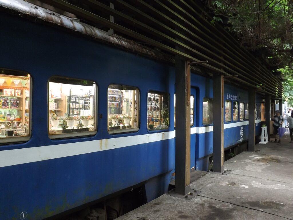 合興車站的圖片:小甜心車廂用餐區