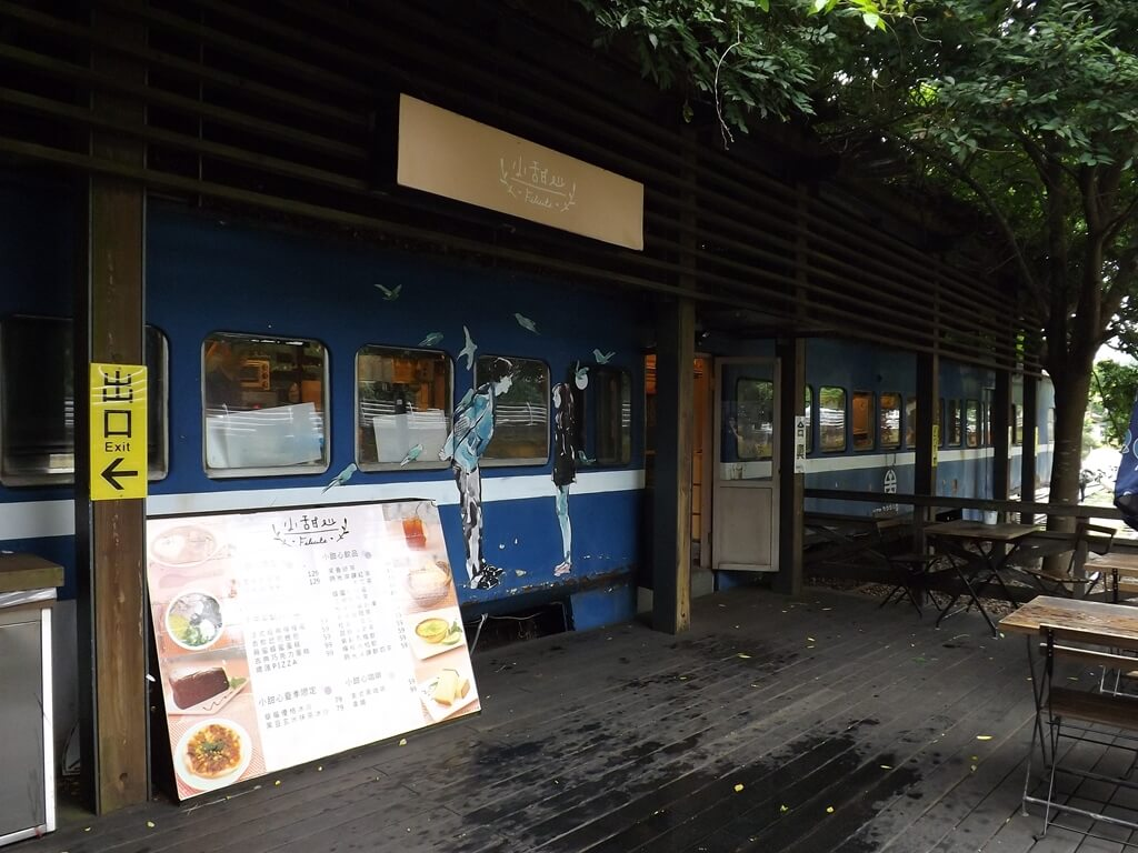 合興車站的圖片:小甜心車廂用餐區 B