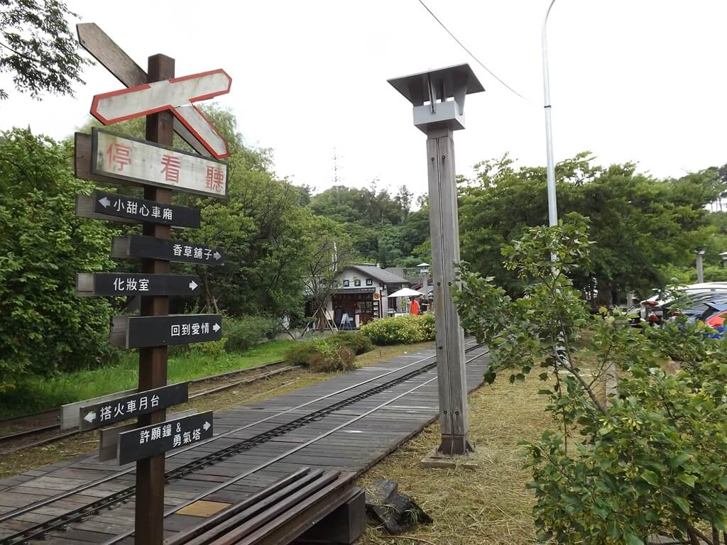 合興車站的圖片:停、看、聽