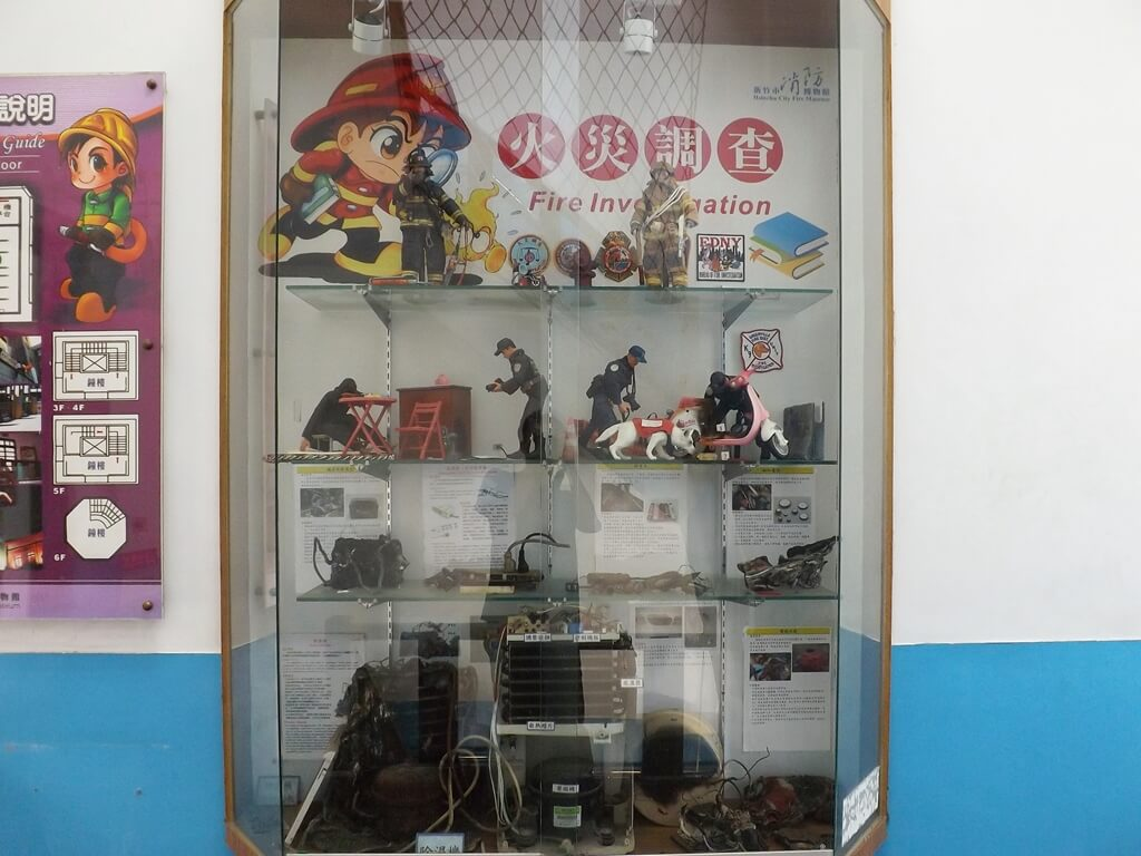 新竹市消防博物館的圖片:火災調查模型展示