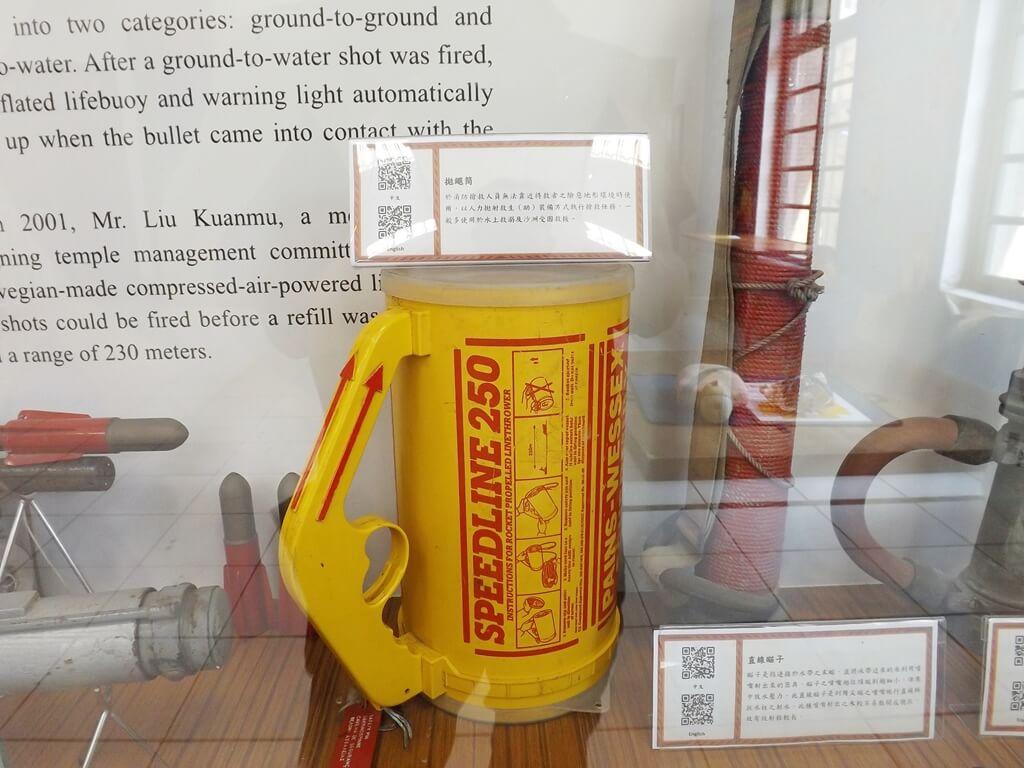 新竹市消防博物館的圖片:拋繩桶展示