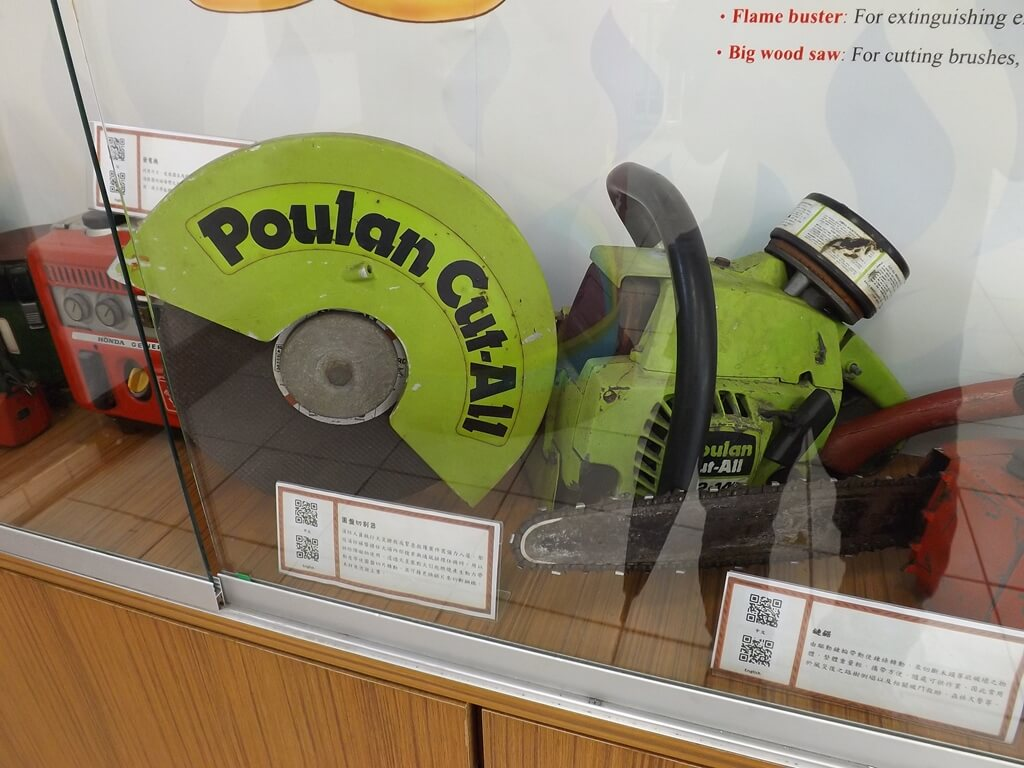 新竹市消防博物館的圖片:圓盤切割器展示