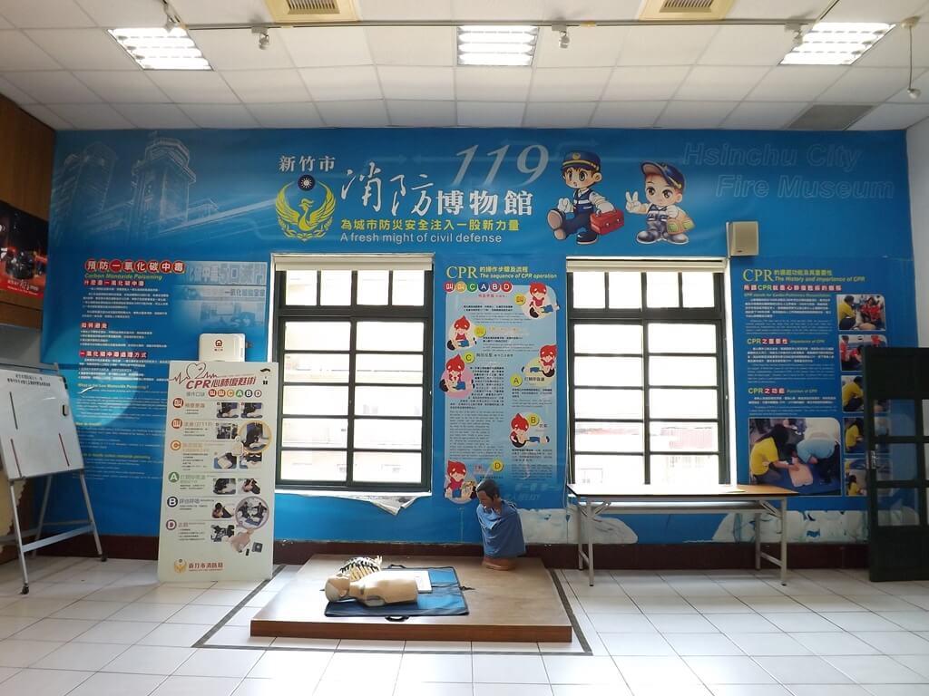 新竹市消防博物館的圖片:心肺復甦術(CPR)訓練區