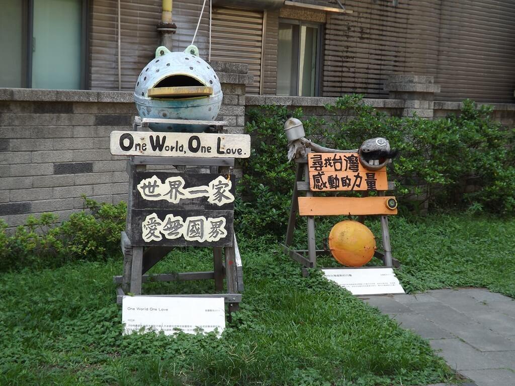 新竹市眷村博物館的圖片:草坪上的造型物