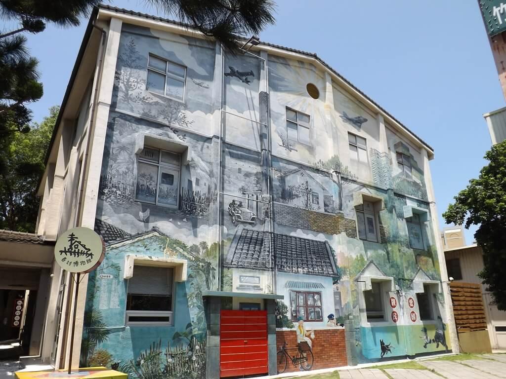 新竹市眷村博物館的圖片:新竹市眷村博物館建築外觀