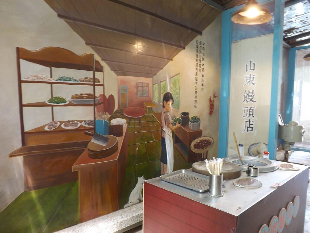 新竹市眷村博物館的圖片:山東饅頭店 3D 立體圖