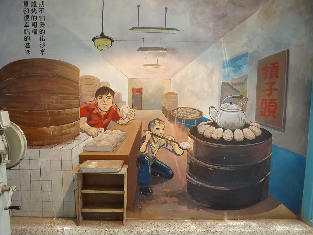 新竹市眷村博物館的圖片:槓子頭商店 3D 立體圖