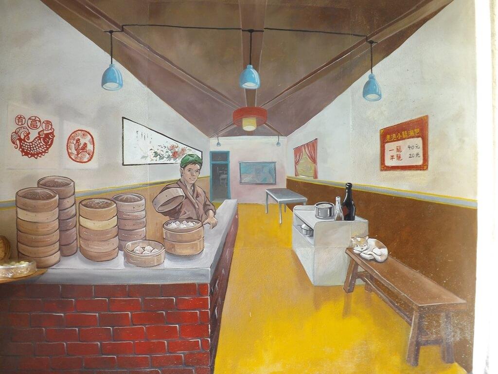 新竹市眷村博物館的圖片:小籠湯包專賣店 3D 立體圖