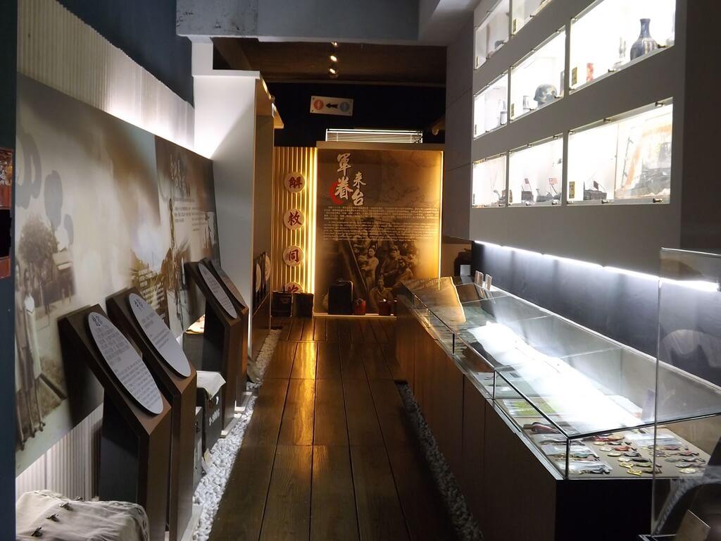 新竹市眷村博物館的圖片:台灣各地眷村及軍用品展示走廊