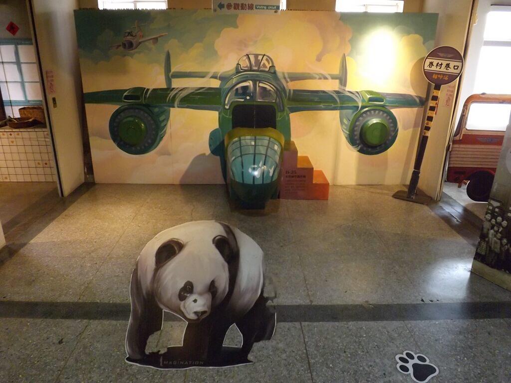 新竹市眷村博物館的圖片:3D 圓仔與立體飛機拍照點