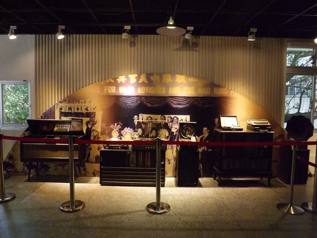 新竹市眷村博物館的圖片:黑膠唱片機展示區