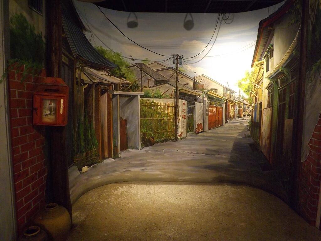 新竹市眷村博物館的圖片:眷村街道 3D 立體圖